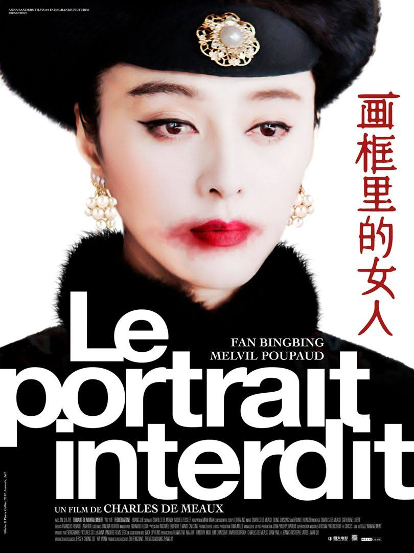 LEPORTRAIT INTERDIT